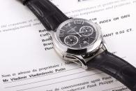 정가만 11억 넘어…푸틴 시계, 경매 나온다