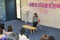 """""""육아맘 고충 함께 나눠요""""…동아제약, 토크 콘서트로 소비자 소통 강화"""