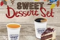 바세츠아이스크림, 가을세트메뉴 출시 및 고객이벤트 진행
