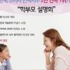 수인재두뇌과학, ADHDㆍ난독증ㆍ자폐 관련 학부모 무료설명회 개최