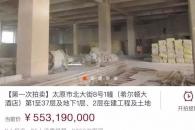 中 타오바오, 906억원 짜리 빌딩 경매로 나와