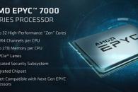 [고든 정의 TECH+] 크게 더 크게 – 서버 CPU 전쟁