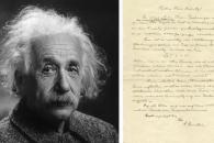 아인슈타인이 동료에게 쓴 '통일장이론 편지' 1억 낙찰
