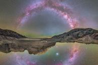 [우주를 보다] '완전한 원형'으로 구현된 우리은하
