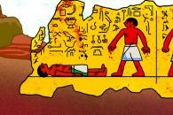 3000년 전에도 '미투'?…파피루스 문서에서 성범죄 기록 발견