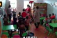 中유치원 교사, 훈계한다며 남학생 얼굴에 집단 '침 세례'