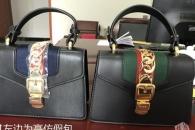 [여기는 중국] 명품백 주문해 짝퉁으로 환불한 '짝퉁 엄친딸'의 최후