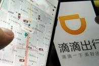 [여기는 중국] 中판 우버 운전기사, 여승무원 살해 충격