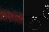 [우주를 보다] 보이저호와 초소형 마르코가 촬영한 '창백한 푸른 점'