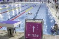 [여기는 중국] 지하철 여성전용칸 이어 여성전용 수영장 레인 등장