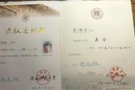 [여기는 중국] 키 작아 슬픈 여대생 …키 때문에 교원 자격증 취득 실패