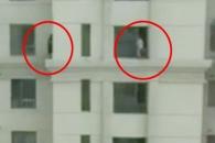 [여기는 중국] 고층 아파트 외벽에서 숨바꼭질 하는 아이들 (영상)