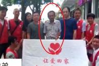 [여기는 중국] 16년 만에 가족과 상봉한 중국 노숙자 사연