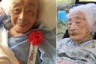 日 117세 할머니, 세계 최고령 인증 직전 사망