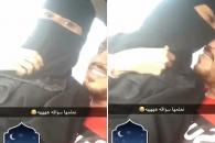 운전 강습 중 키스한 사우디 미혼 커플 감옥행