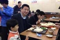 中 시진핑이 사랑한 '만두가게', 140억 거액 투자받아
