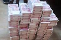 [여기는 중국] 딸 치료비 마련하려 위조지폐 만든 부자(父子)