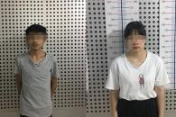 [여기는 중국] 온라인으로 1000만원에 친딸 팔아넘긴 부부