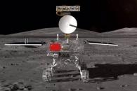 中, 12월에 달 착륙선 발사…인류 최초' 달 반대편'에 착륙