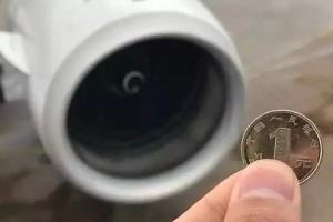 中 여객기에 또 '행운의 동전' 투척 왜?
