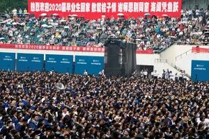 中 우한대 졸업식 1만명 마스크없이 빽빽